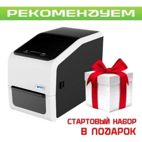 Термопринтер этикеток – IDPRT ID2X 203dpi