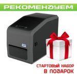 Термотрансферный принтер IDPRT iE2X 203dpi