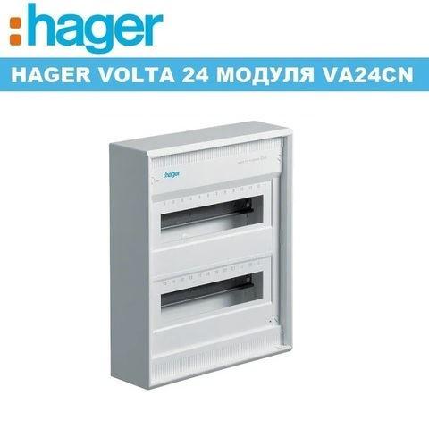 Hager Volta VA24CN – Щит навесной