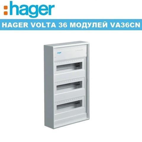 Hager Volta VA36CN – Щиток в квартиру