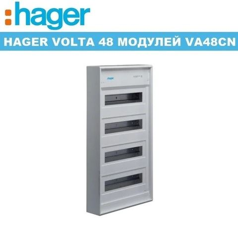Hager Volta VA48CN – Щит накладной