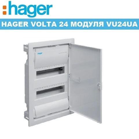 Hager Volta VU24UA – Щиток электрический