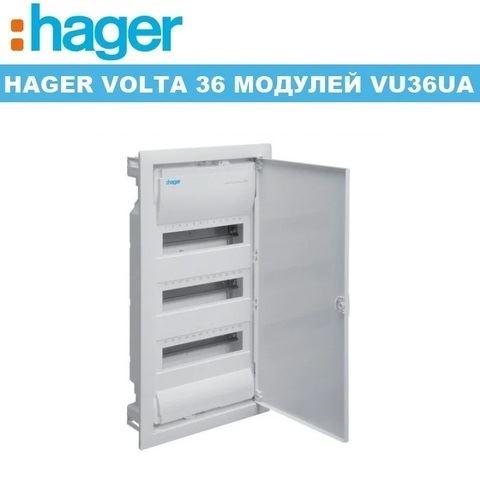 Hager Volta VU36UA – Щиток электрический