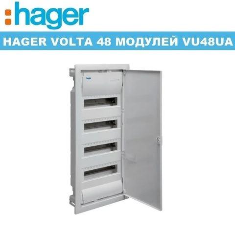 Hager Volta VU48UA – Щиток под автоматы